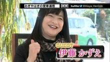 takoyakipurinさんのブログ☆-グラフィック0903003.jpg