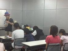 $[タダゼミ]杉並~大学生による無料の都立高校合格講座~-9月1日 国語の授業