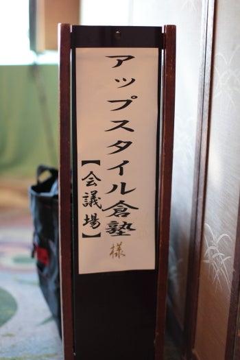 豊中市蛍池の美容室 サロンドベル