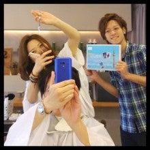 $おてんばミッシー!美容師BLOG-IMG_5305.jpg