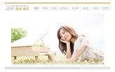 森本麻衣のブログ