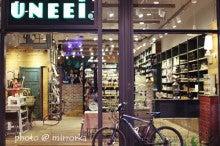 中国大連生活・観光旅行ニュース**-大連天地 天地軟件園 UNEEl