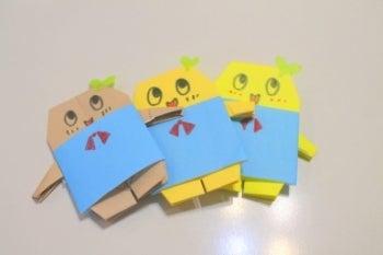 方・作り方_折り紙 : 【折り紙 ... : 子ども 折り紙 : 折り紙