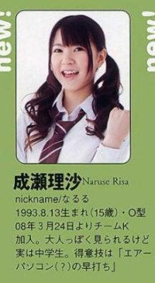 takoyakipurinさんのブログ☆-グラフィック0904004.jpg