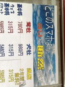 takoyakipurinさんのブログ☆-グラフィック0904002.jpg
