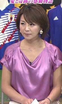 takoyakipurinさんのブログ☆-グラフィック0904006.jpg