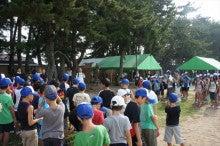 浄土宗災害復興福島事務所のブログ-20130730ふくスマ滋賀との解団式