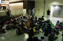 浄土宗災害復興福島事務所のブログ-20130731ふくスマ東京駅での局長挨拶