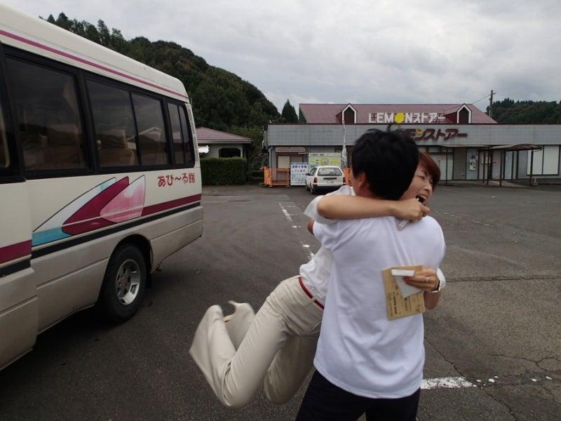 歩き人ふみの徒歩世界旅行 日本・台湾編-ぶん回し