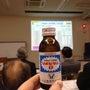三井化学大牟田工場を…