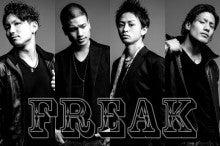福岡R&B祭2013 オフィシャルブログ