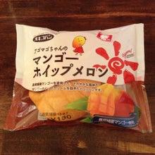 メロンパンブログ-アゴマゴちゃんのマンゴーホイップメロン