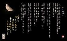 フォト短歌Amebaブログ-フォト詩歌「人生の四季」