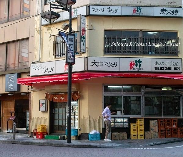 $●[渋谷&恵比寿]ランチ・ジャーナル-6