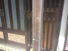 外壁塗装・シール・下地・防水工事のブラッチスタッフ日記