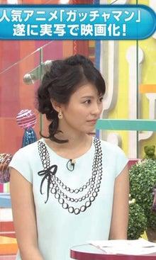 takoyakipurinさんのブログ☆-グラフィック0905001.jpg