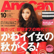■9月6日発売♡女性…