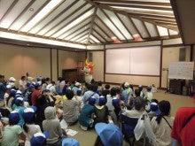 浄土宗災害復興福島事務所のブログ-20130731ふくスマ彦根城ひこにゃん引き