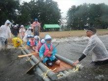 浄土宗災害復興福島事務所のブログ-20130729ふくスマいかだレース01