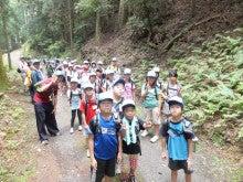 浄土宗災害復興福島事務所のブログ-20130727ふくスマおてつぎ青龍寺ハイキング