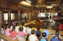 浄土宗災害復興福島事務所のブログ-20130727ふくスマおてつぎ青龍寺お勤め01