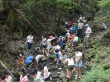 浄土宗災害復興福島事務所のブログ-20130727ふくスマおてつぎ青龍寺沢遊び01