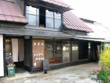 国立・立川・国分寺のタウン情報誌クラスクのクラコロDiary-3