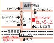 及部ナオ☆神戸のメンズネイリストのブログ