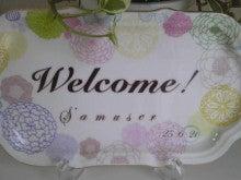 $名古屋  ポーセラーツ教室~S'amuser・サミュゼ~-130719_093444.jpg