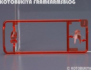 コトブキヤ フレームアームズ ブログ