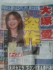 takoyakipurinさんのブログ☆-グラフィック1016002.jpg