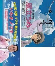 takoyakipurinさんのブログ☆-グラフィック0906.jpg