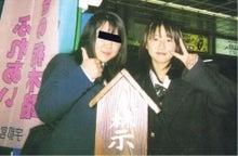 takoyakipurinさんのブログ☆-グラフィック0906003.jpg