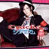 $Crack6オフィシャルブログ「Crack6 Diary」by Ameba-b