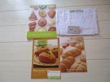 Bread Basket-ファミリーコース