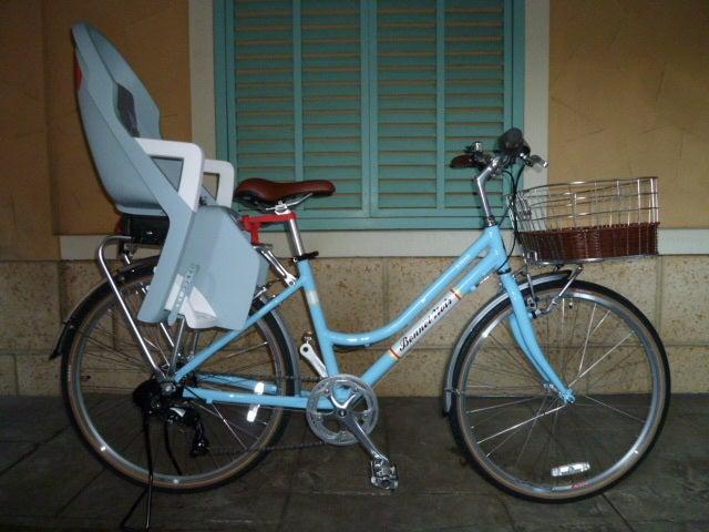 おしゃれ子供乗せ自転車 くに ...