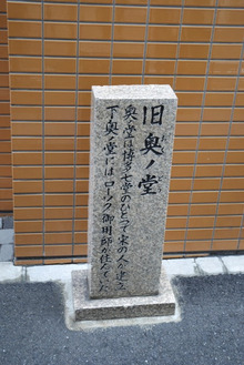 $手づくりミツロウキャンドル  a k a r i z m -アカリズム--奥ノ堂の石碑