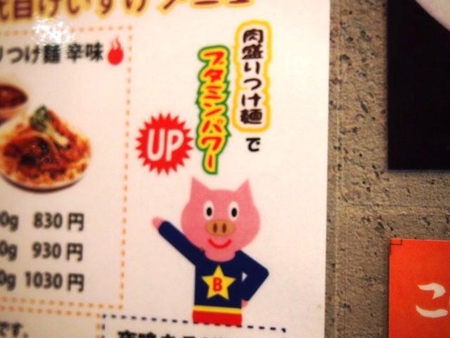 http://stat.ameba.jp/user_images/20130906/23/pspiero/57/b1/j/o0640048012675065858.jpg