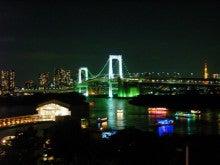 公務員試験応援ブログ by 喜治塾・五十嵐-Decks Tokyo Beach