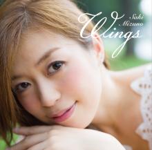 $水野紗希オフィシャルブログ「Smile Diary」Powered by Ameba