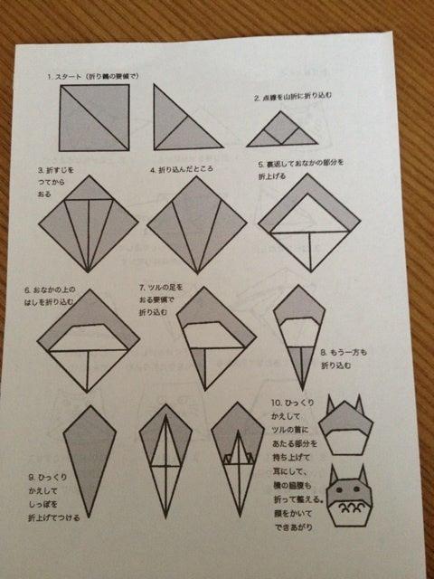ハート 折り紙 トトロ 折り紙 簡単 : divulgando.net