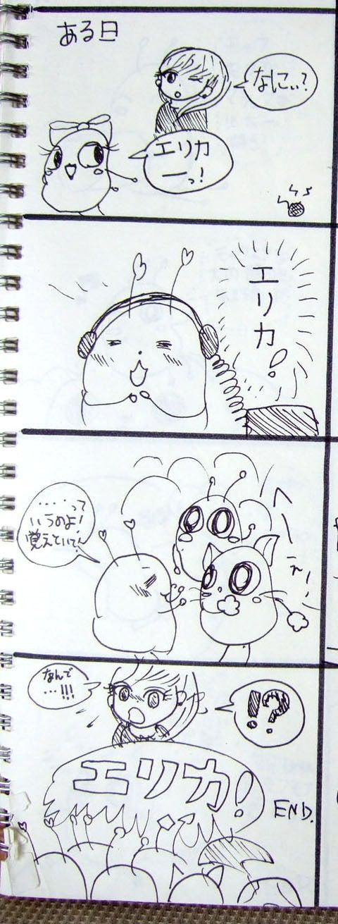 あやの☆ギャラリー ~11歳のお話ノート~-100