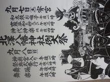 ごえんのブログ-DSC_0277.JPG