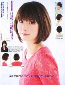 takoyakipurinさんのブログ☆-グラフィック0907.jpg