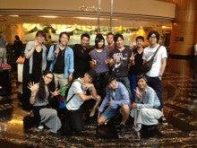 May'nオフィシャルブログ「きょうのMay'nディッシュ」powered by Ameba-image.jpeg