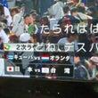 台湾人「日本人だけが…