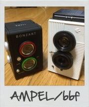 楽天市場で買って使って紹介するブログ-AMPEL