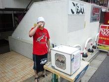 ごえんのブログ-DSC_0285.JPG