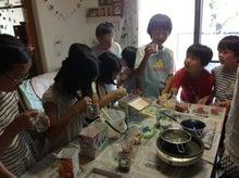 $万葉人の 満福レシピ-image.png