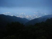 建設業ISOお助けブログ-神戸夜景